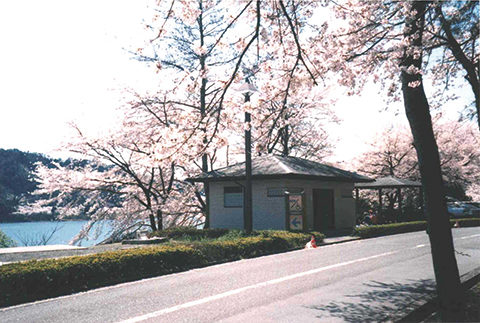 国土交通省 土師ダム公衆トイレ