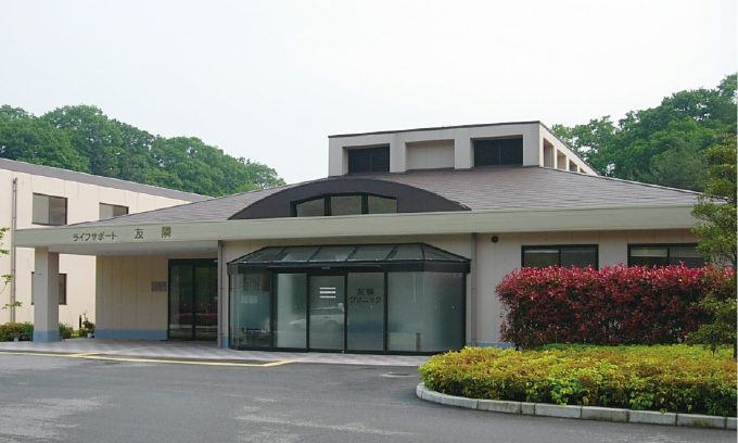 Life Support Yurin (A home for senior citizens)